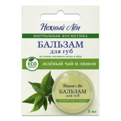 бальзам для губ с зеленым чаем