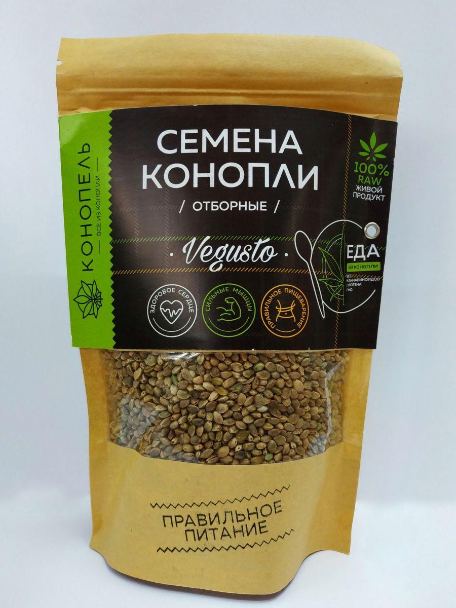Семена конопли в новосибирске купить семена конопляные казань